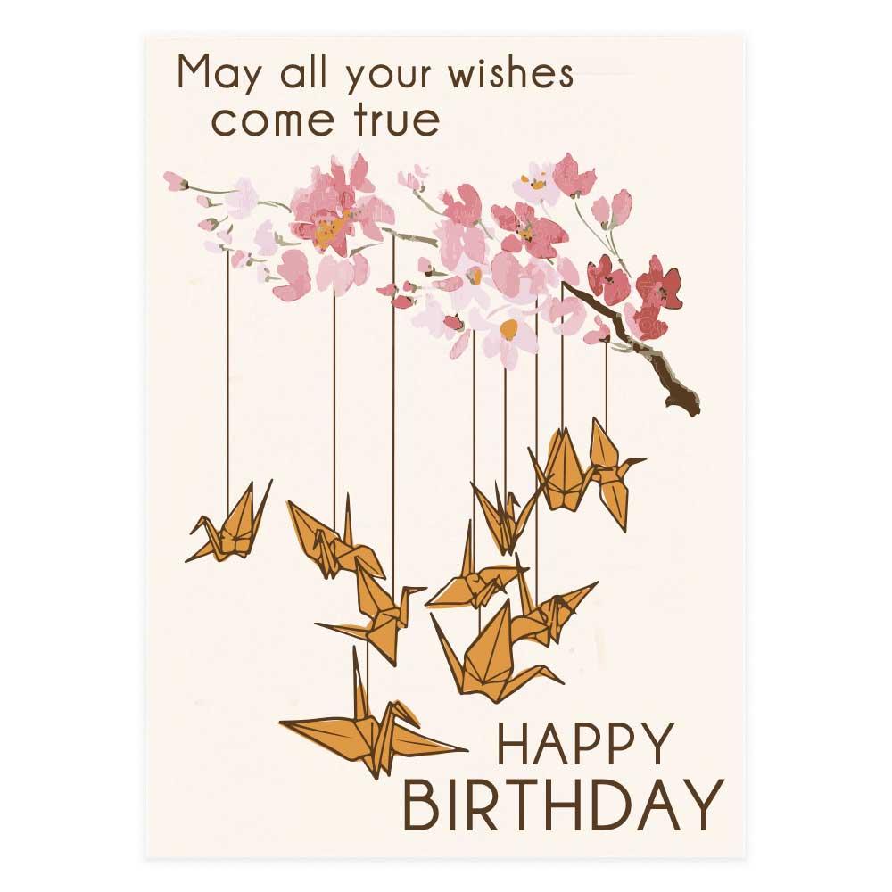 Birthday Crane Wishes - Potluck Press